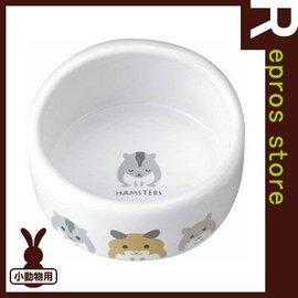 ~GOLD~~餵食~ ~MARUKAN~陶瓷鼠用食碗^~1入^(ES~16 ES~17^)