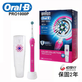 【德國百靈Oral-B】歐樂B全新升級3D電動牙刷 PRO1000P