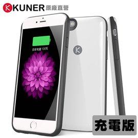 KUKE 炫彩款 iPhone 6 6s 2400mAh 電池背蓋 白色