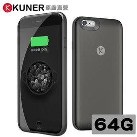 KUKE擴容版 炫彩款 iPhone 6 6s 2400mAh 電池背蓋 64 GB 黑色