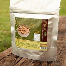 【筍香飯(可素食)】台灣製 沖泡飯(輕快風 輕快米 背包客系列)-登山 爬山客 自助旅行 地震緊急糧食