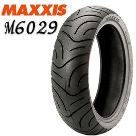 ~SKY~ 整箱 大 ∼Bramax 金帝 4X MAX 7 20W50 SL 0.8 L