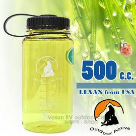 【台灣 山貓-500cc】美國 LEXAN 環保無毒彩色大寬口水壺(耐熱 ±130℃_不含雙酚A).運動隨身水瓶/歐盟食品級認證.同NALGENE/W-500 琥珀黃