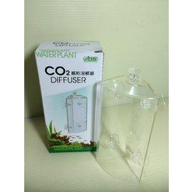 ISTA 伊士達 CO2扇形溶解器