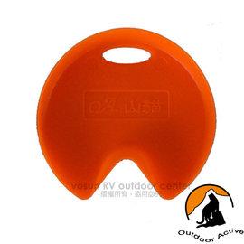 【台灣 山貓】Outdoor Active OA 寬口水壺飲水蓋.易喝套片.止水片/適用於山貓水壺1000c.c.和500c.c.及一般寬口水壺/健康無毒/WF-01 橘