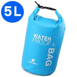 ~加厚 耐磨~5L 防水包 防水袋 輕巧可掛式 露營 釣魚 海邊戲水 浮潛 溯溪 潛水 登