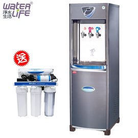 【淨水生活】《普德Buder》CJ-173 普德冷熱交換飲水機  (含RO逆滲透過濾器) ★免費基本安裝