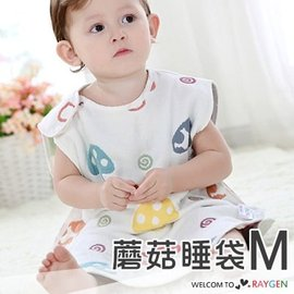 兒童蘑菇六層紗布睡袋 睡袍 空調防踢被 M【HH婦幼館】