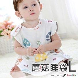 兒童蘑菇六層紗布睡袋 睡袍 空調防踢被 L【HH婦幼館】