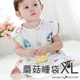兒童蘑菇六層紗布睡袋 睡袍 空調防踢被 XL【HH婦幼館】