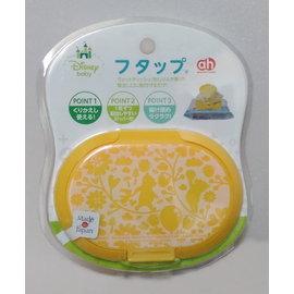 製 Akachan 迪士尼系列重覆貼濕紙巾盒蓋~^(黃色維尼^)~貝利屋