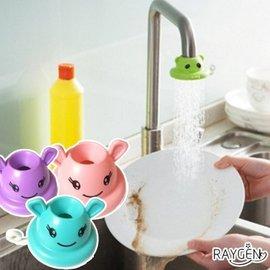 卡通水龍頭花灑 水龍頭 淨水器 廚房 防濺水 家用自來水 過濾器 【HH婦幼館】