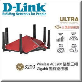 友訊 D~LINK AC3200 雙核三頻Gigabit無線路由器 DIR~890LR ^