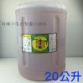 工研 陳年醋 糯米醋 一桶20公升 含