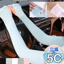 免  冰絲涼感二用防曬袖套E003~ST1606指套型長款束手臂套腿套襪套降溫抗UV防紫外