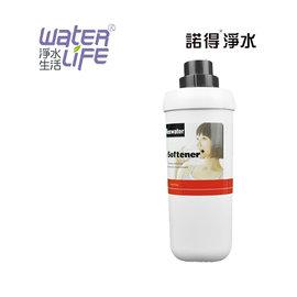 【淨水生活】《Norit 諾得淨水》公司貨 台灣諾得淨水 樹脂交換前置濾心【24.2.600】