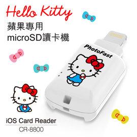 ▼ ↘72折▼PhotoFast Hello Kitty 蘋果microSD讀卡機 CR~
