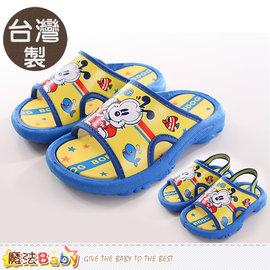 兒童拖鞋 製BOB DOG 拖鞋 魔法Baby~sh9797