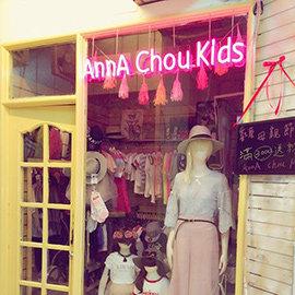麗雨LED柔性霓虹 AnnA Chou Kids 門面 案例 廣告 招牌 看板 燈板 門板