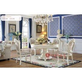 ^~紅蘋果傢俱^~ SH~T005 法式系列 歐式 英式 古典 奢華 圓餐桌 餐桌 飯桌