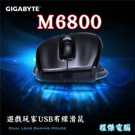 ~高雄程傑電腦~ 技嘉 GM~M6800 可變速電競 滑鼠 USB有線滑鼠 類雷射技術