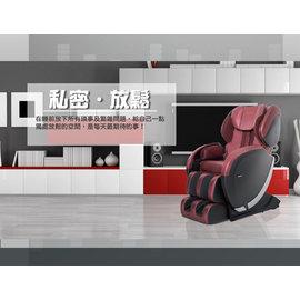 (榮獲2017台灣精品獎)~~tokuyo 玩美時尚S雙軌零重力臀感按摩椅 TC-677 (玩美椅)