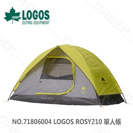 探險家露營帳篷㊣NO.71806004 日本品牌LOGOS ROSY210單人帳 登山帳蓬 自行車 環島 帳棚 單車 騎車