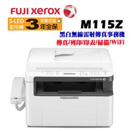 ~上網登錄好禮二選一 ~Fuji Xerox M115z A4 四合一黑白雷射無線傳真複合