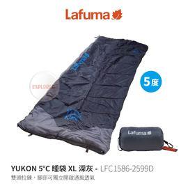 探險家戶外用品㊣LFC1586-2599D 法國Lafuma YUKON 5℃化纖睡袋露營寢袋信封型睡袋5度丸洗寢袋可機洗