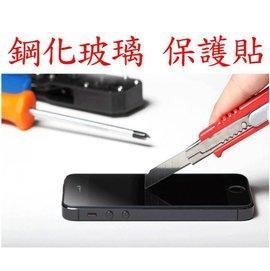 新莊^~SONY Xperia Z1 Compact z1 mini 鋼化玻璃膜 保護貼