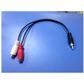 AV(公)轉AV(紅白-母*2) 一分二 RCA AV端子線/訊號線/喇叭線/延長線/音源線/蓮花線 (20CM)