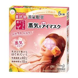 美舒律蒸氣眼罩 柚香 5片裝