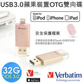 OTG 3.0~~本週 款~~Verbatim 威寶 32GB Apple OTG I~D