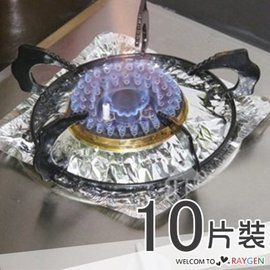 煤氣爐灶錫紙防油耐高溫防油盤/10片裝【HH婦幼館】