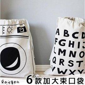 獨家熱銷款 兒童 洗衣機 蝙蝠俠 帆布收納袋 寶寶玩具 雜物 儲物 整理袋 收納袋【HH婦幼館】