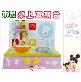 麗嬰兒童玩具館~扮家家酒玩具-木製桌上型小廚房組.仿真綠色小瓦斯台