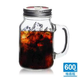 ~第 ~ 兩用可吸管 密封雙用梅森玻璃杯600ml^(粉色^)