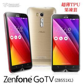 【愛瘋潮】急件勿下 Metal-Slim ASUS Zenfone Go TV (ZB551KL) 超薄TPU 軟性保護套 果凍套 手機殼