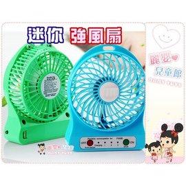 麗嬰兒童玩具館~最強立的迷你電風扇.三段可調.usb充電/鋰電池二用款.LED燈光