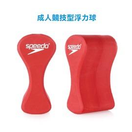 SPEEDO Elite pullbuoy 成人競技型浮力球(浮板 游泳 訓練 戲水【99301449】≡排汗專家≡