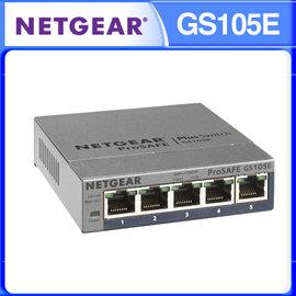 NETGEAR GS105E ~ ProSafe Plus 簡易網管 5埠 10 100