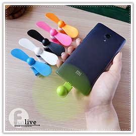 【Q禮品】B2923 Micro USB 手機風扇/安卓接頭/手機迷你風扇//隨身風扇/電風扇/手風扇/USB風扇/平板