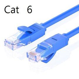 新竹市 優質水晶頭  CAT6 一體成型 超六類 千兆路由器 RJ45網路線/網線 (5米/5公尺) [DRM-00004]