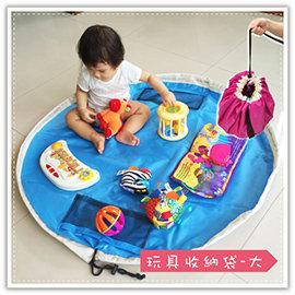 【Q禮品】B2925 防水玩具收納袋-大/玩具快速收納袋/秒收袋/快速收納包/玩具墊/野餐墊/沙灘墊/遊戲墊