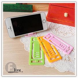 【Q禮品】B2921 名片折疊手機架-小/卡片 手機架/可調式 手機架/卡片集線器/固定架/手機座/手機支架