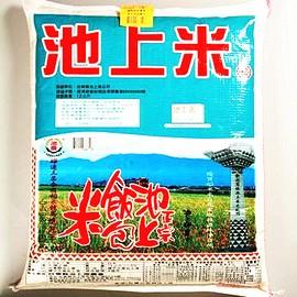 ㊣池上米 池上農會  池上飯包米 12Kg