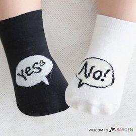 寶寶YES!NO!對話不對稱船襪 短襪【HH婦幼館】