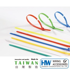 ~和旺電配~HW~330K^(B^) ~尼龍束線帶 束帶 束線帶 紮線帶 330x4.8m