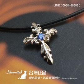 ~ SilverFly銀火蟲銀飾 ~銀色思維亞蘭提斯 ^( 宇宙藍 ^) 十字架純銀項鍊