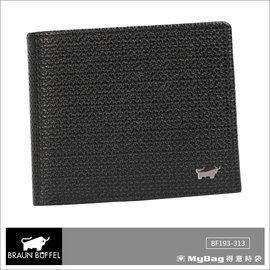 BRAUN BUFFEL 小金牛 皮夾  短夾 BF193~313 黑色 賽弗洛菱格壓紋8